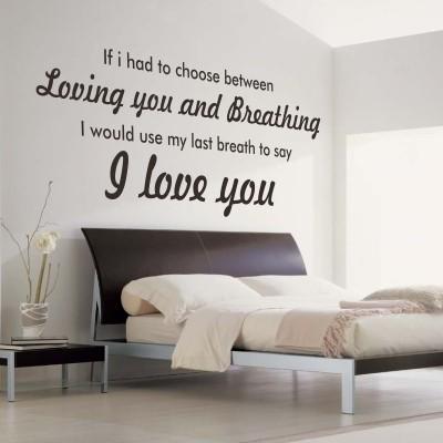 Adesivo Murale Loving Breathing