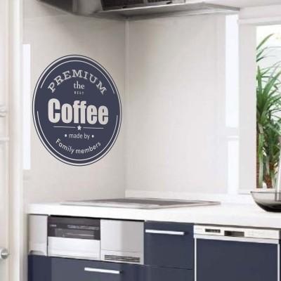Adesivo Murale Premium Coffee Certificato