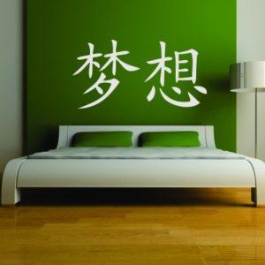 Adesivo Murale Dream Ideogrammi