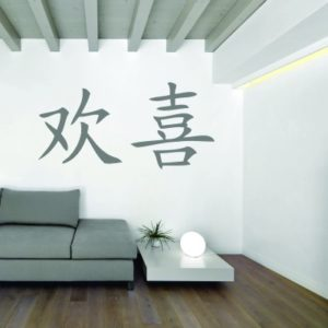 Adesivo Murale Happiness Ideogrammi